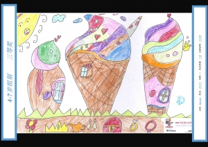 2016 CNSST CLC Youth Art Competition Winning Art Collections 11/09/2016